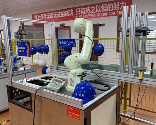 CCD机器视觉项目实战培训班