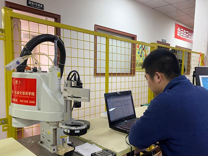 机器人视觉速成培训班